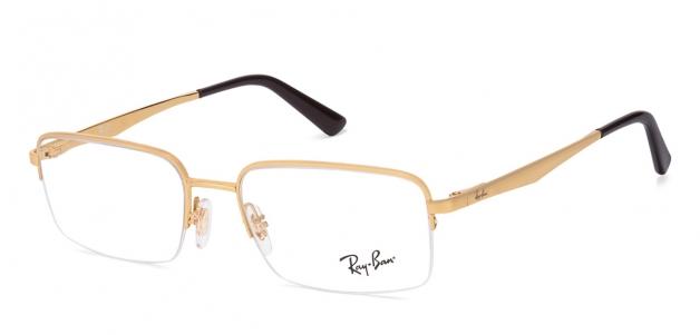 b170c5ff71 Ray-Ban Rx6384 Medium (Size-52) Golden Brown 2500 Unisex Eyeglasses